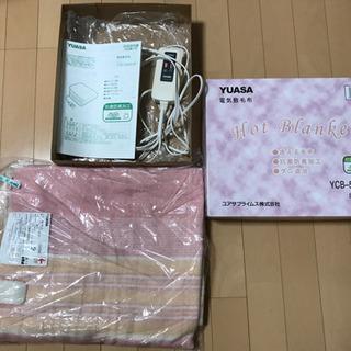 決定しました】電気毛布 YUASA YCB-55GE3P クリー...