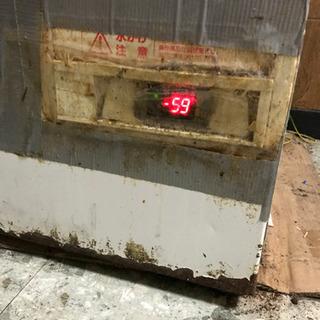 業務用冷凍庫あげます - 家電