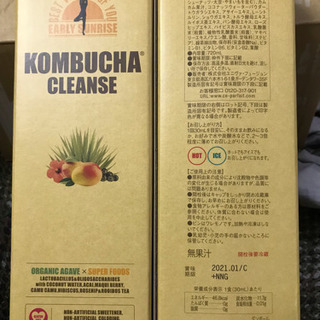 KOMBUCHA  CLEANSE  (コンブチャクレンズ)