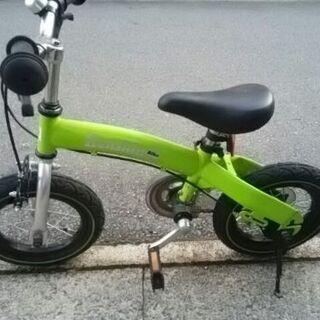【取引中】へんしんバイク これ以上ない値下げしました