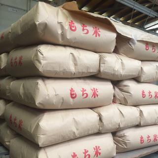 三重の安心食材認定米!もち米玄米!