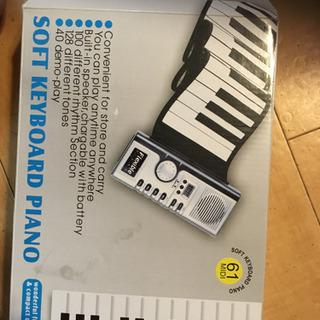 ソフト  キーボード ピアノ