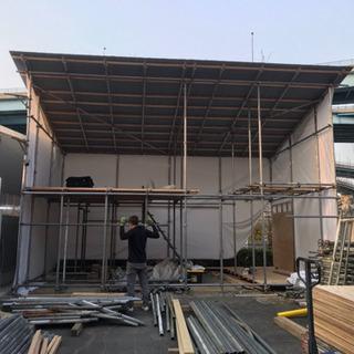 資材倉庫、物置き小屋組みます!
