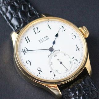 下取&値引き交渉あり 1930年代 ロレックス懐中時計のムーブメ...