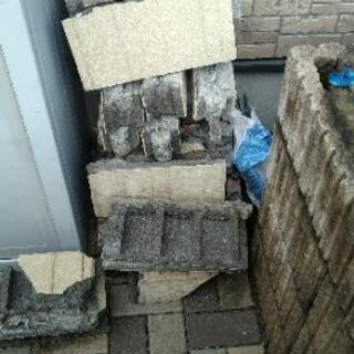 コンクリートブロックガラ あげます。