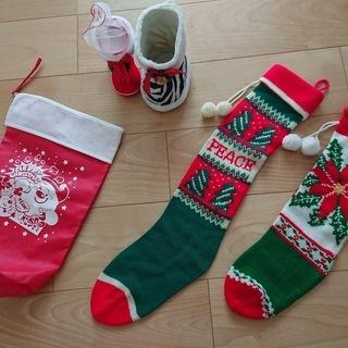 クリスマス セット