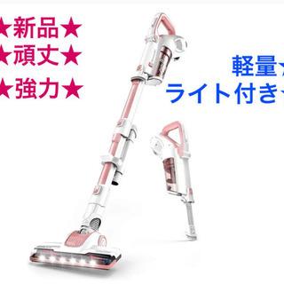 新品★コードレス掃除機 強力 軽量 LEDライト 桜色★頑丈
