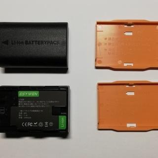 キャノン(LP-E6)互換バッテリー2個(新品)