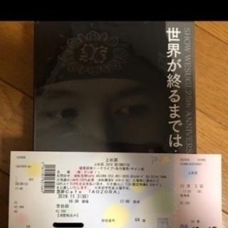 上杉昇さん(元WANDS)11/3 浜松 窓枠cafe AOZO...