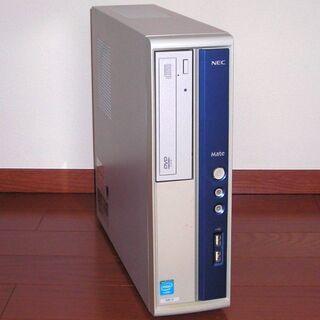 NECデスクトップ MATE MB-H改 (Ci3-3220/4...
