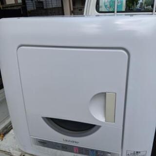衣類乾燥機(電気式)(名古屋市近郊配達無料)