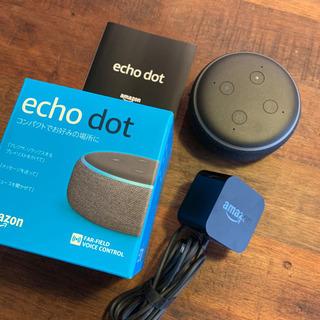 Amazon Echo Dot 第3世代 - スマートスピーカー...