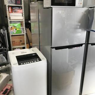 オータムバーゲン‼️超お薦め品‼️ハイセンス 冷蔵庫/洗濯機、パ...