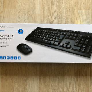 ワイヤレスキーボード マウスコンボモデル
