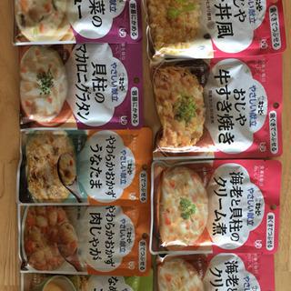 キューピー 介護用 食品 レトルトパック ×9袋