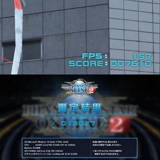 【特価♪HP静音ゲーミングPC】フォートナイト◎ - 札幌市