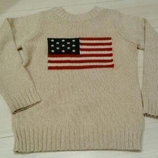 子供向け星条旗セーター(サイズ130)