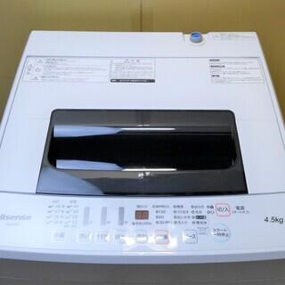 配達可 Hisense 全自動洗濯機 4.5kg HW-E450...