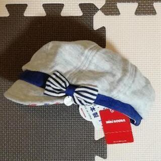 新品未使用 ミキハウス 帽子 リボン キャスケット SS 46-48