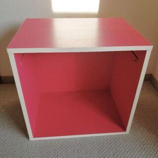 箱型 収納