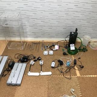 【バラ売りorセット】水槽、ライト、台、ハサミなど(ADA商品含む)