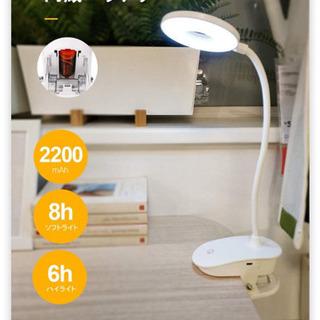 ⭐️ LED デスクライト クリップライト テーブルランプ 3階...