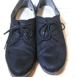 パンプス ブーツ スエード ブラック
