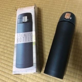 【新品 値下げあり ステンレスボトル】