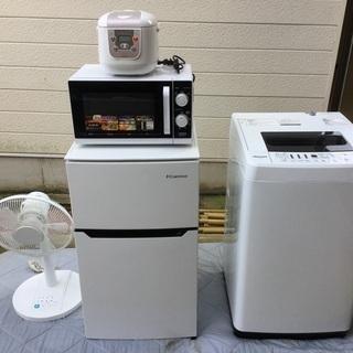 冷蔵庫、洗濯機、電子レンジ、炊飯器、扇風機、セット