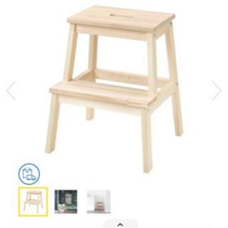 IKEA BEKVAM スツール&ベンチ