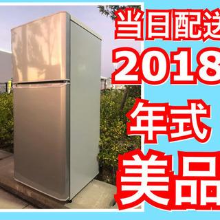 🚛配送無料🔰当日配送🎖2018年式 末使用に近い🎖美品冷蔵…