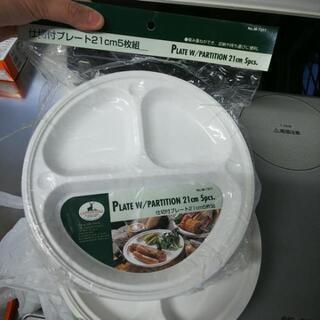 キャンプ用品  プラスチック皿