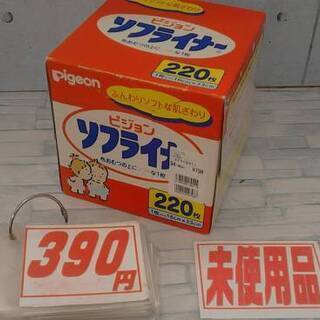 10/27 ソフトライナー未使用品220枚390円 ネクタ…