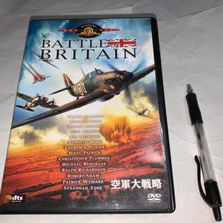 空軍大戦略DVD