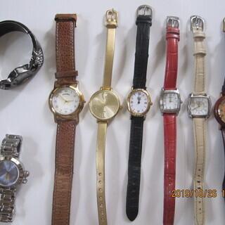 腕時計8個
