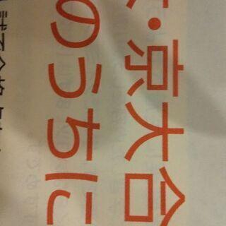 和歌山教室の国際観光振興協議会です!google検索してください!☺️難関校から地元速習レッスン資格取得も大丈夫です。 まで - 貝塚市