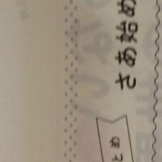 和歌山教室の国際観光振興協議会です!google検索してください!☺️難関校から地元速習レッスン資格取得も大丈夫です。 まで - 受験