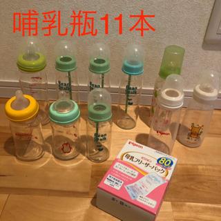 哺乳瓶11本 ガラス プラスチック 瓶