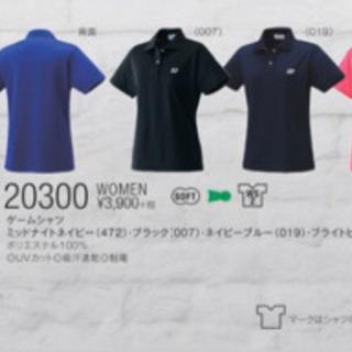 ヨネックス ゲームシャツ★新品