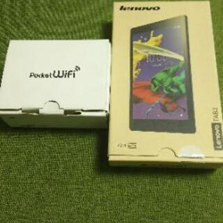 ポケットWi-Fi 501HW  タブレット lenovo TAB2