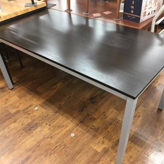 アールエフヤマカワ ミーティングテーブル RFMT-1575W