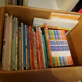 美野島 絵本40冊セット 通読可能です。 大量処分! まと…
