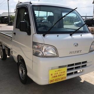軽トラ¥980‼️草刈*造園作業にレンタカー