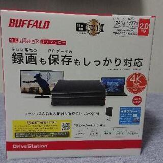 バッファロー  外付けハードディスク