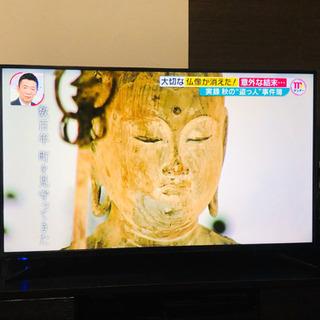 HDR対応 ULTRAHD TV 4K液晶テレビ 50V型