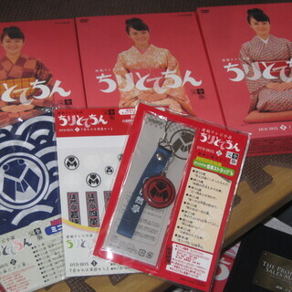 レア! ちりとてちん DVD BOX 全3巻セット! 初回…