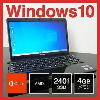 SONY ノートPC Win10 AMD 4GB SSD 240...