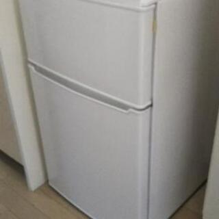 Amadana冷蔵庫
