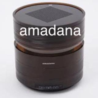 値下❗️日本製 アマダナ  加湿器 / amadana 約1リットル