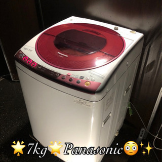 🌈即決割引🈹7キロ🌖洗濯機(๑˃̵ᴗ˂̵)🍎バッチリ清掃✌︎✨...